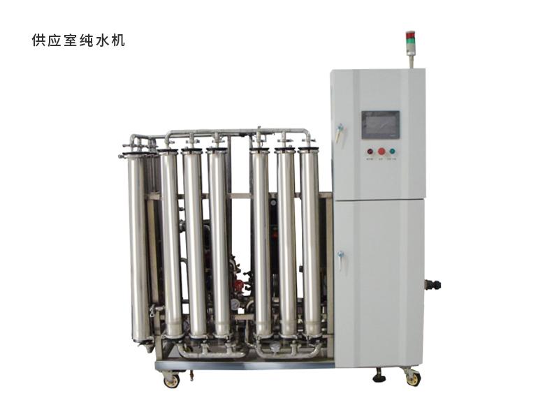 供应室纯水机-1