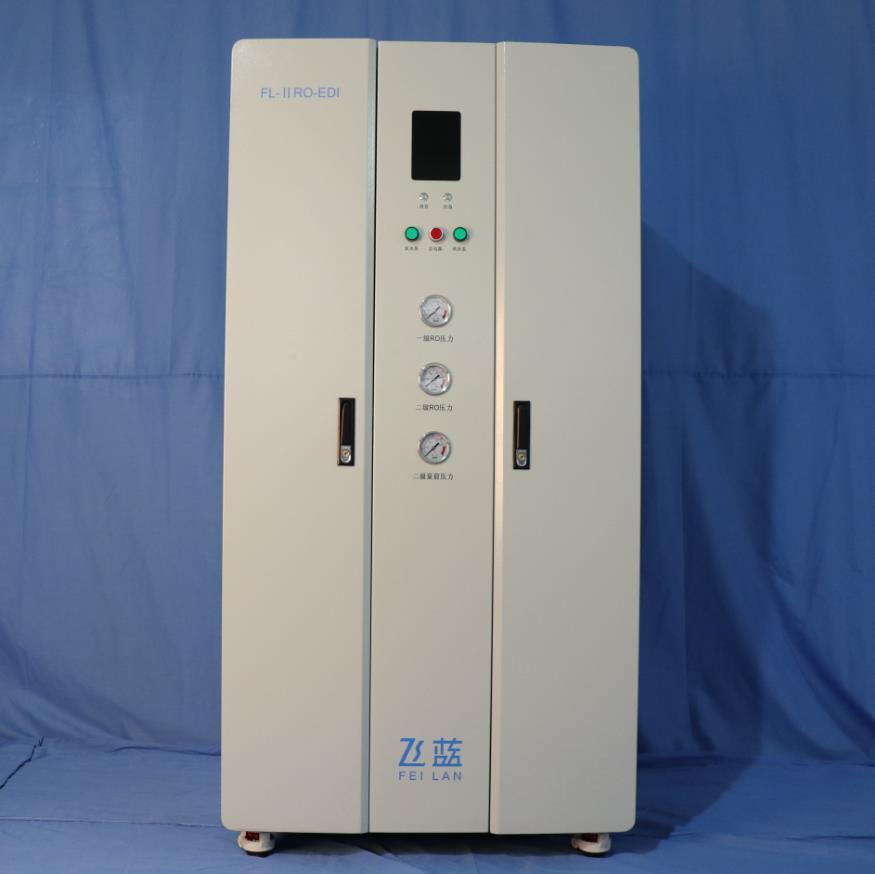供应室纯水机设备的相关知识介绍