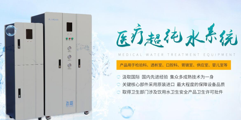 次氯酸发生器担负饮用水消毒任务